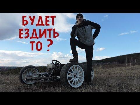 ЭКСПЕРИМЕНТ: колеса на 17 на картинг