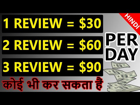 How to Get Paid to Write Reviews | Earn $20 to $30 Per Review from Capterra | Make Money Online