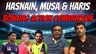 Hasnain, Musa & Haris   Bowling Action Comparison   Caught Behind