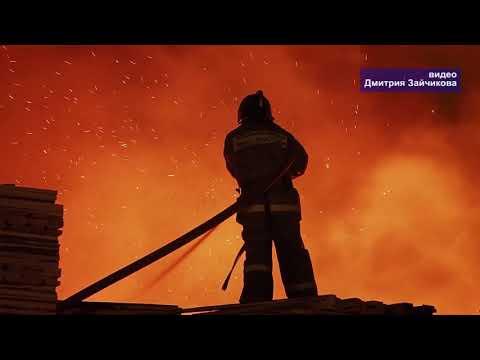 Пожар в Наугольном