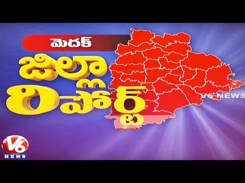 District Report | Special Debate On Issues And Resources Of Medak District | V6 News