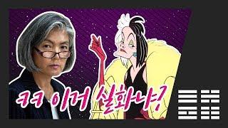 우리나라 외교부장관 클라쓰!!! kia~~~~~~~~
