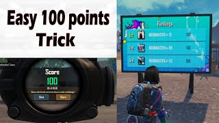 Easily Earn 100 points in Cheer Park Pubg Mobile | Cheer park points Trick