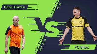 Полный матч Новая Жизнь 0 2 FC Bilux Турнир по мини футболу в городе Киев