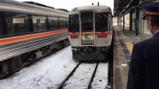 白銀のJR高山駅で特急ひだ号が到着後、連結作業(切り離し)を見た。