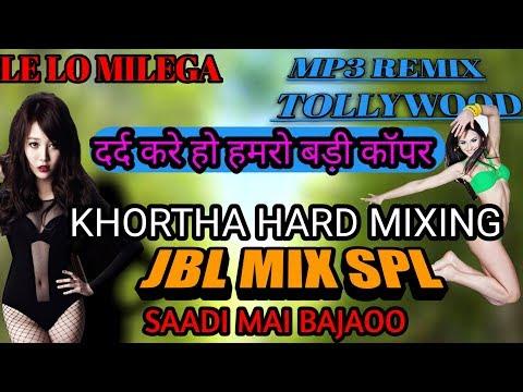 djrajhans-||-khortha-jhumar-dance-song-dj-rajhans-ja-||-new-khortha-superhit-song-||dj