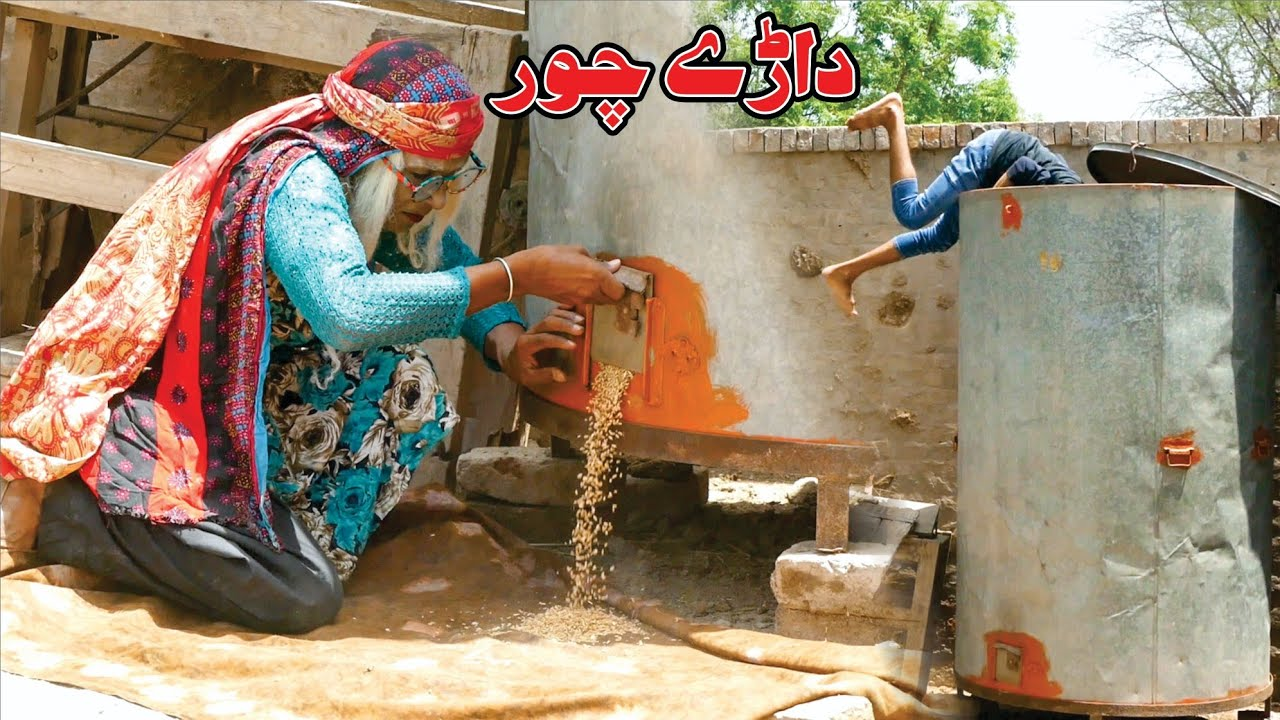 Download Dadi 420 Danay chore NewTop Video - Must Top Comedy Video   By Ik Funny