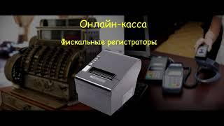 видео Всеоторг | Купить Штрих-М Stream-E-100 в интернет-магазине