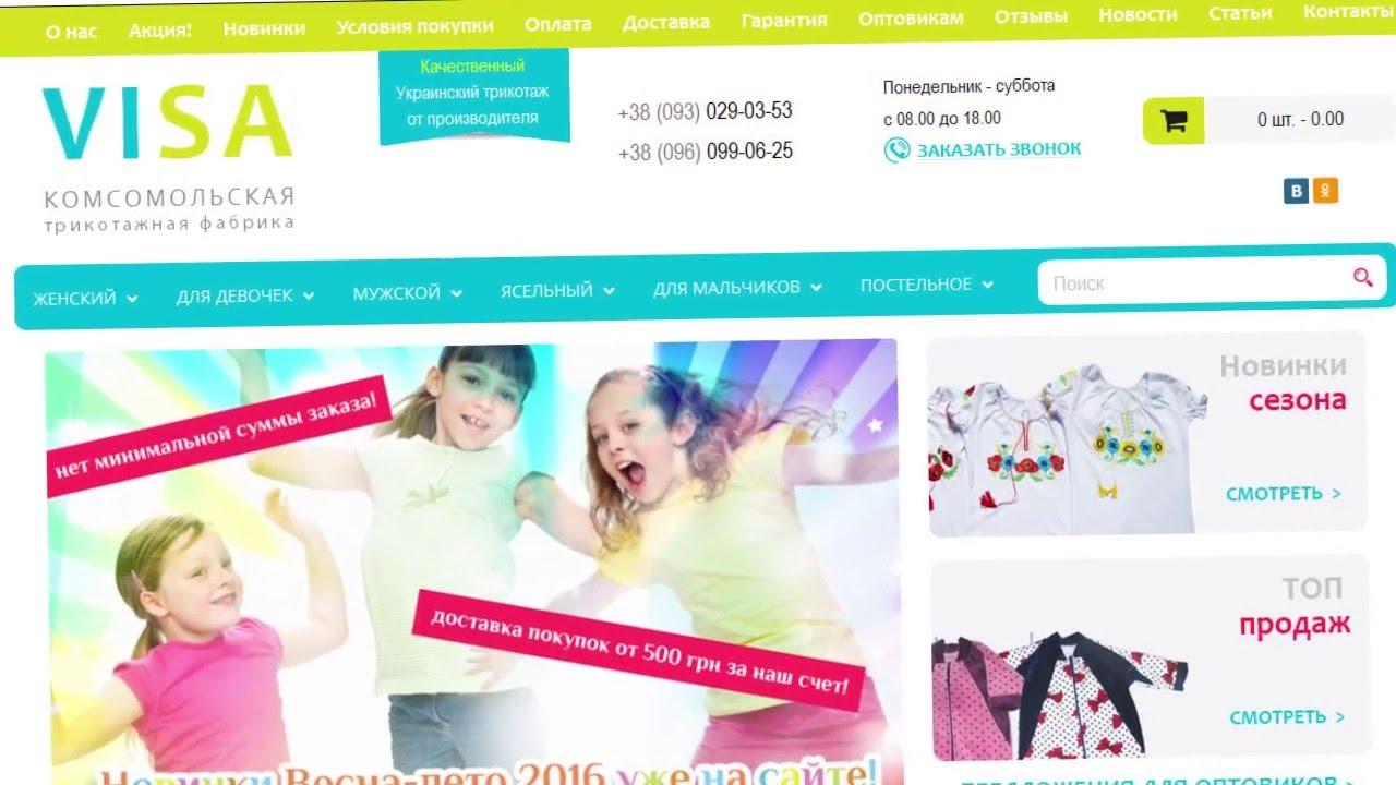 Купить детский трикотаж в иваново оптом от производителя lena basco. Одежда для мальчиков и девочек от 3 до 14 лет.