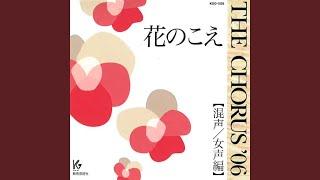 Provided to YouTube by CRIMSON TECHNOLOGY, Inc. SAKURASOU · OTASHIRO MASATAKA/KORU KYOGEI/YOSHIDA KEIKO · 西 世紀 · 鹿谷 美緒子 THE ...