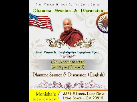 Ven.Gnanaloka Thero in California- Part 02 @ Monisha's Residence