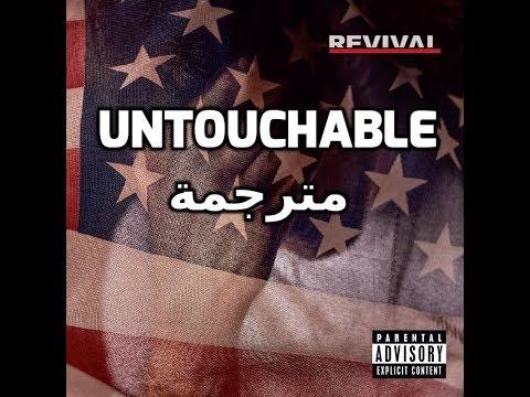 Eminem - Untouchable (Revival) مترجم