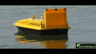 Arm-Fishing Каспер, поставил бонусом БК мотор на Пятигорск