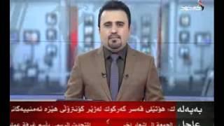 كركوك اخبار الصباحية 30-1-2015