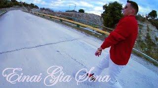 Gambar cover DRK - Einai Gia Sena (Official Video Clip) 🍸  🌷