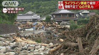 福岡県東峰村岩屋地区で実際に孤立している集落に入って取材をしました...