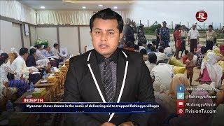Rohingya Daily News 01 October 2017