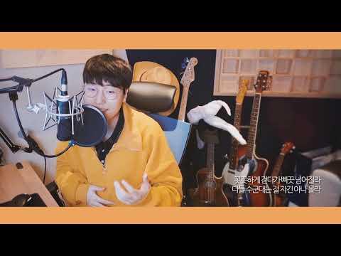 아이유 IU - 삐삐 BBIBBI male cover by CharmingJo