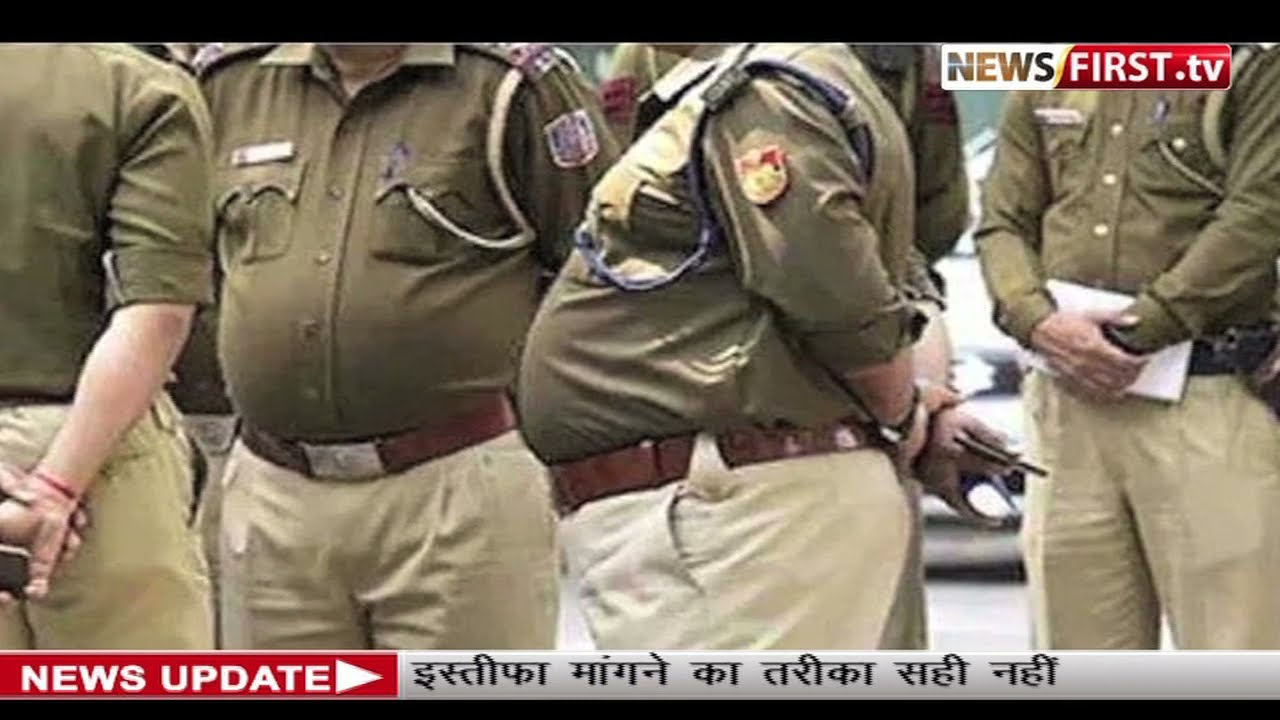 Download छुट्टी लेकर लापता हुए सीओ, कानपुर के एक होटल में महिला सिपाही संग पकड़े गए