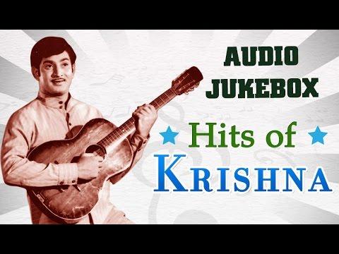 Superstar Krishna Hit Songs Collection | Best Telugu Songs Jukebox | Evergreen Old Songs