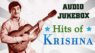 Superstar Krishna Hit Songs Collection | Best Telugu Songs Jukebox | Evergreen Old Songs