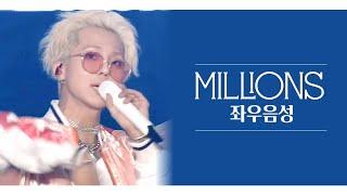 좌우음성 / WINNER (위너) - MILLIONS (밀리언즈)