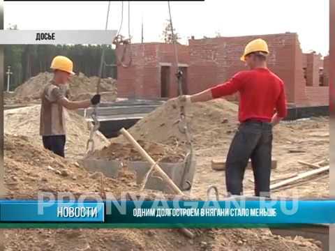 В Нягани завершилось строительство колледжа