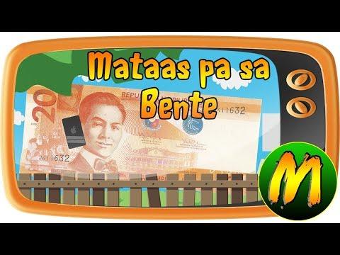 USAPANG PERA: MAS MATAAS PA SA BENTE