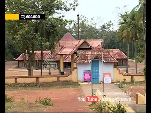 Thrikkakara Assembly Constituency |Election Express 3 March 2016