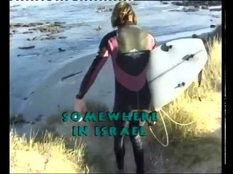 Lost in Israel. surf film from israel 98-99, FULL LENGTH.