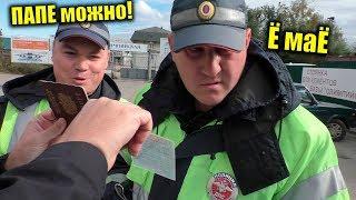 Этому российскому водителю можно ездить без прав и не только
