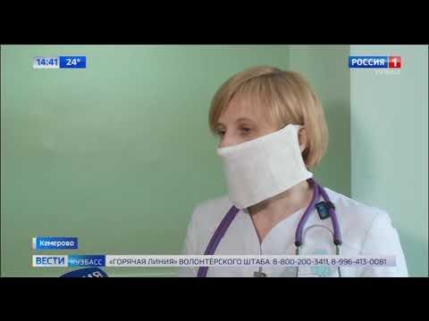 В Кемеровской областной детской клинической больнице подготовили специальные боксы для пациентов