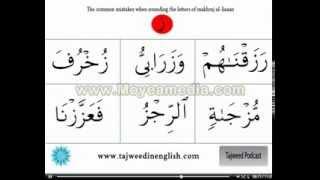 Belajar Tajwid dan Makhorijul Huruf 2014