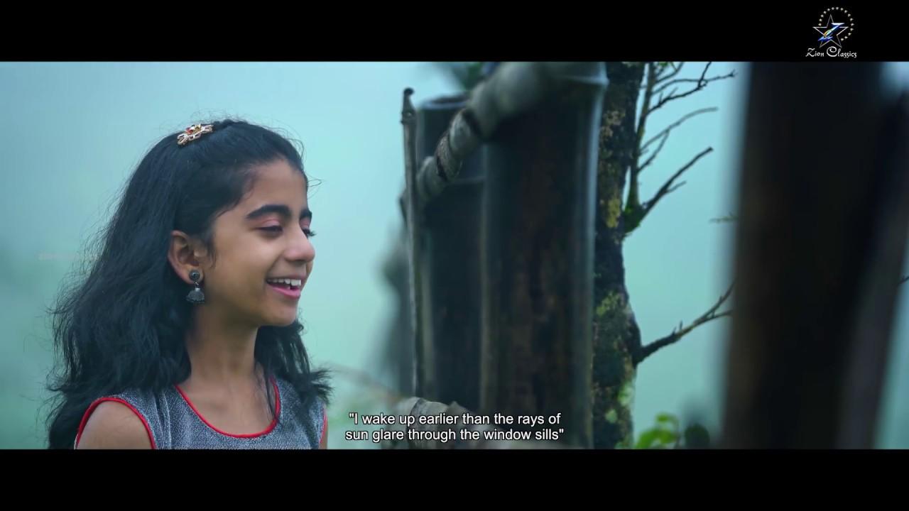 4K Video | കിളിവാതിലിലൂടെ | Grace Maria Jose | Latest Christian Devotional song Malayalam 2018