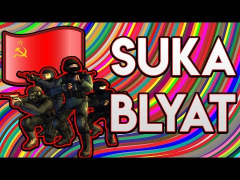 all i wanna do is SUKA BLYAT.