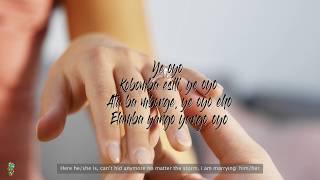 Moise Mbiye - Ye Oyo (Lyrics with English subtitles)