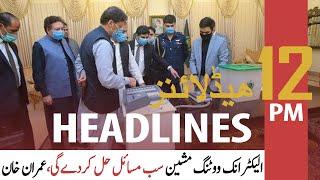 ARY News | PrimeTime Headlines | 12 PM | 22nd September 2021