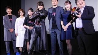 中村優一、井口昇監督の演技指導に苦笑い 「おもしろすぎて余計プレッシ...