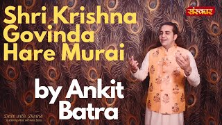 Shri Krishna Govinda Hare Murari | Ankit Batra | Latest Krishna Janmashtami Bhajan 2020 | Soulful