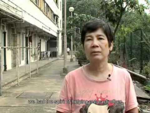 Shek Kip Mei - Those were the Days (3)