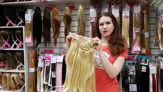 Накладки для волос.Магазин париков из натуральных волос ДОМИК ПРИНЦЕССЫ