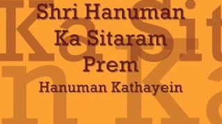Hanuman Kathayein - Shri Hanuman Ka Sitaram Prem