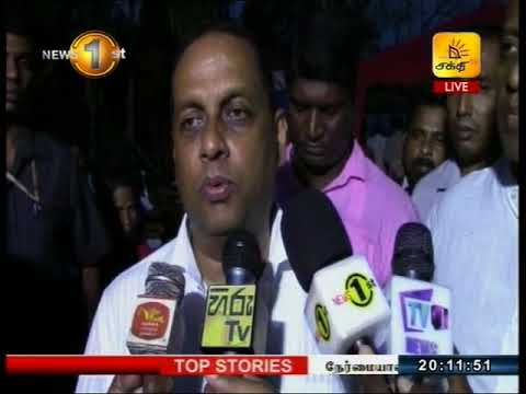News1st Shakthi Prime Time News Saturday  8pm 12th August , (12-08-2017)