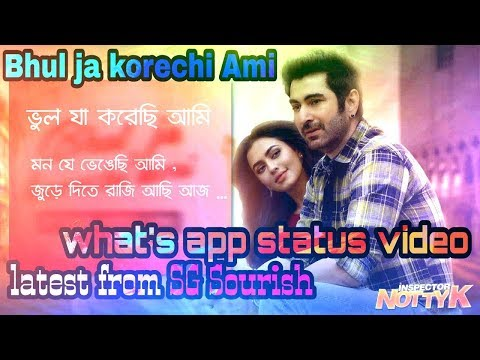 Bhul ja korechi Ami | what's app status...