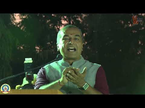 Sanjaybhai Raval speach