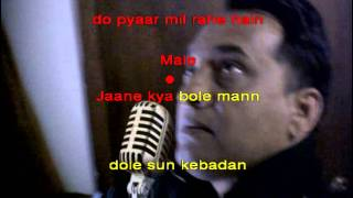 Bahon Ke Darmiyan karaoke