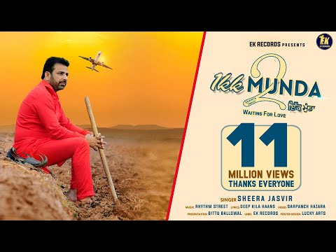 Ikk Munda 2 | Sheera Jasvir | New Punjabi Song 2019 | Ek Records |