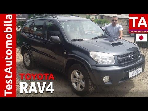 Toyota Rav4 2.0 D4-D