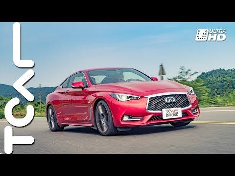 [4K] Infiniti Q60S 3.0t Red Sport 跑車試駕 - TCAR