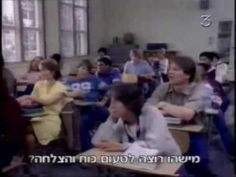 באמת שחובה לראות! מתורגם לעברית - הנחשול The Wave